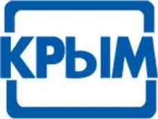 ГТРК «Крым», Комиссия крымского парламента одобрила назначение директора ГТРК