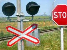Железнодорожный переезд, В Крыму проверят железнодорожные переезды