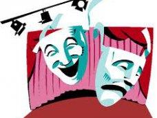 Украинский культурно-информационный центр предоставит сцену для театра им. Луначарского
