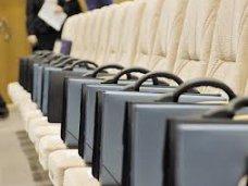 Сокращение чиновников, В Крыму из-за проверок Рескомзема уволены 48 чиновников