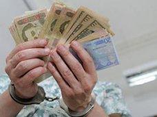 Коррупция, В Феодосии пограничник попался на взятке