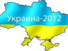 Предвыборный период в Украине негативно сказывается на психическом здоровье граждан, – психолог