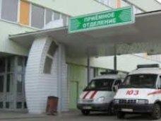 Здравоохранение, В Крыму планируют реализовывать инвестпроекты по строительству современных больниц