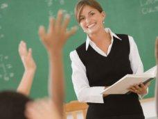 учителя, В Алуште начала работу школа молодого специалиста
