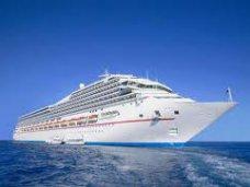 Круиз, В порт Евпатории будут заходить иностранные суда