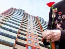 Жилье, 24 инвалида войны получат квартиры в Крыму за счет бюджета