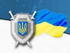Кадровые назначения, В Крыму назначены пять прокуроров