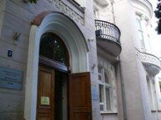 Ялтинский историко-литературный музей отметил свое 120-летие