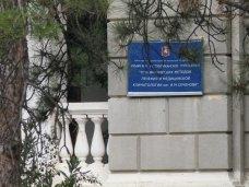 НИИ им. Сеченова выиграл пять судов за собственные корпуса