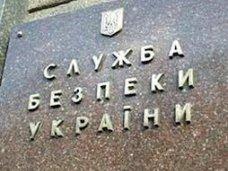 Кадровые назначения, Президент назначил главу Управления СБУ в Севастополе