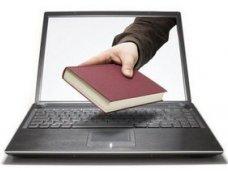 Библиотека, В Крыму создают единую виртуальную библиотеку для школьников