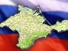 Сотрудничество, Крым и Россия усилили динамику взаимоотношений, – Бурлаков