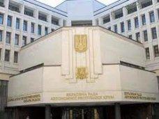 Сессия ВР АРК, Крымский парламент начнет работу на неделю позже