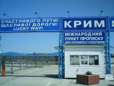 Керченская паромная переправа, В Крыму появятся табло с информацией о работе Керченской переправы