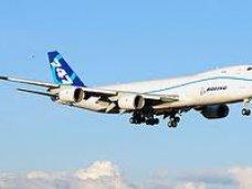 Экстренная посадка самолета, В Симферополе «Боинг-747» совершил вынужденную посадку