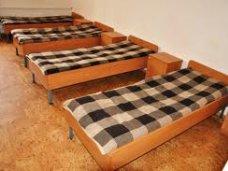 Симферопольские бездомные пренебрегают услугами центра соцзащиты
