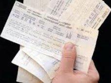 С 2013 года будет возвращена поименная продажа железнодорожных билетов