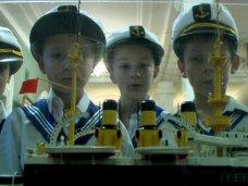 Черноморский флот, В Севастополе отмечают юбилей Детской морской флотилии