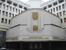 Сессия ВР АРК, Депутаты Крыма соберутся на сессию в конце ноября