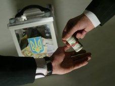 В Крыму депутата осудили за подкуп избирателей