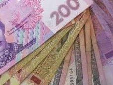 Зарплата, Бюджетникам Крыма выплатили 3,5 млрд. грн. зарплаты