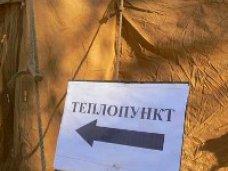 пункт обогрева, Зимой в Ялте бездомных будут отогревать и кормить в мобильном пункте