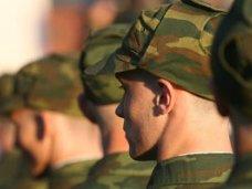 Призыв, В Крыму предлагают уклонистам от армии запретить выезд за границу