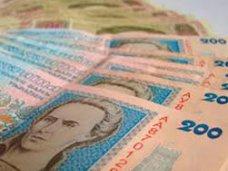 Дотации, Совмин распределил городам и районам дотацию на выплату зарплат
