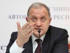 Совет министров АРК, Могилев призвал министров готовиться к отчетам