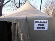 пункт обогрева, В Керчи открылись пункты обогрева
