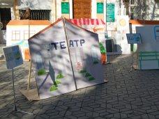 В Симферополе прошла акция «Город мечты»
