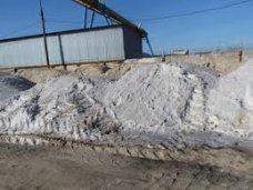 Подготовка к зиме, Евпаторийские коммунальщики заготовили на зиму 80 тонн песка и 3 тонны соли
