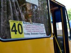 общественный транспорт, В Симферополе проведут оптимизацию маршрута № 40