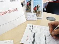 Кредит, В Крыму инициируют упрощение процедуры льготного кредитования промышленности