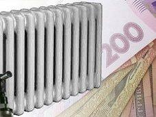 Коммунальные услуги ЖКХ, В Севастополе отопление домов будет оплачиваться по факту