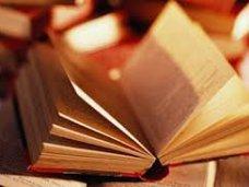 В Симферополе проведут Данилевские чтения «Личность в истории»