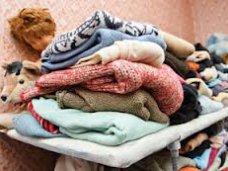 Благотворительность, В Феодосии соберут вещи для центра психологической помощи