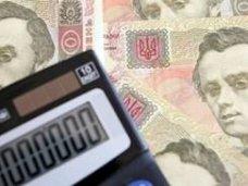 Налоги, Крымским предприятиям ЖКХ предоставили налоговые льготы