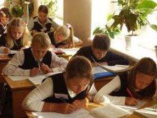 учебный год, В 20 школах Симферополя действуют экспериментальные программы