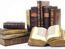 Библиотека, В Ялте отпразднуют 110-летие центральной библиотеки