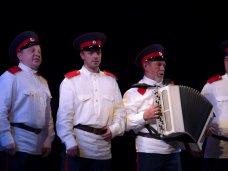 море в огне, В Севастополе прошел концерт для спасения уникального фильма