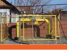 транс-континенталь, Власти Кировского района просят правоохранителей остановить деятельность газовой компании