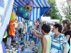 На конкурсе в Евпатории разыграли торговые места в курортной зоне
