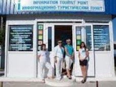 Инфоцентр Евпатории откроет офисы в регионах Украины