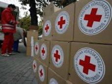 В больницы Севастополя поступит гуманитарная помощь