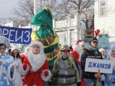 Санта Клаус отдыхает – на арене Дед Мороз, В Евпатории прошел конкурс Дедов Морозов и Снегурочек