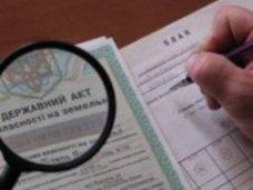 Регистрация земельных участков, В Крыму выдано почти 82 тыс. документов на землю