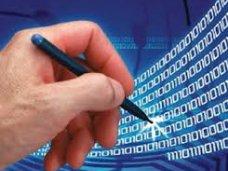 Регистрация земельных участков, В Крыму формируют электронную базу госактов