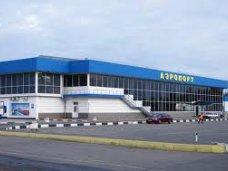 аэропорт, Аэропорт «Симферополь» закрыт из-за погодных условий