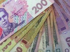 Долг по зарплате, Предприятие Крыма погасило 1,3 млн. грн. долга по зарплате